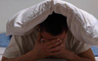 no es raro sufrir de trastornos del sueño