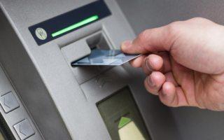 si el cajero automático no te da dinero