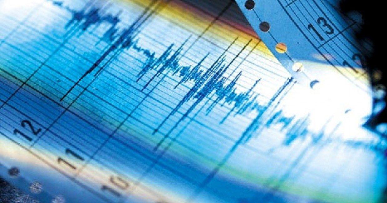 Cuatro sismos sacuden Chile en 12 horas