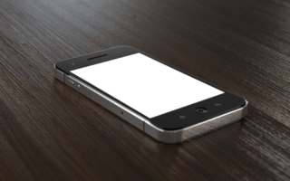 cómo encontrar tu celular