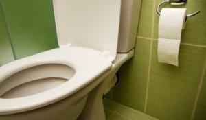 qué hacer si el baño está tapado